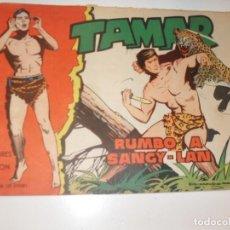 Tebeos: TAMAR 85.ORIGINAL APAISADO,EDICIONES TORAY,AÑO 1961.. Lote 293560823