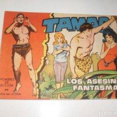 Tebeos: TAMAR 84.ORIGINAL APAISADO,EDICIONES TORAY,AÑO 1961.. Lote 293560928