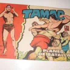 Tebeos: TAMAR 82.ORIGINAL APAISADO,EDICIONES TORAY,AÑO 1961.. Lote 293561233