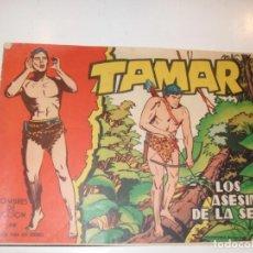 Tebeos: TAMAR 59.ORIGINAL APAISADO,EDICIONES TORAY,AÑO 1961.. Lote 293562438