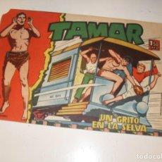 Tebeos: TAMAR 24.ORIGINAL APAISADO,EDICIONES TORAY,AÑO 1961.. Lote 293562523
