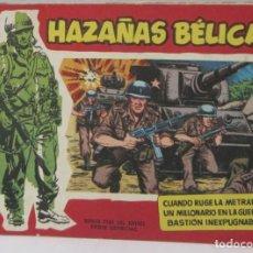 Tebeos: HAZAÑAS BELICAS - NUMERO 17 -CUANDO RUGE LA METRALLA - COMIC. Lote 293706913