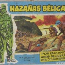 Tebeos: HAZAÑAS BELICAS - VOL.67 -POR UN CAÑON - BOIXCAR - COMIC. Lote 293707068