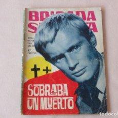 Tebeos: BRIGADA SECRETA Nº 60. EDICIONES TORAY. AÑOS 1962-1967. C-83. Lote 294006763