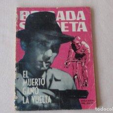 Tebeos: BRIGADA SECRETA Nº 64. EDICIONES TORAY. AÑOS 1962-1967. C-83. Lote 294007018