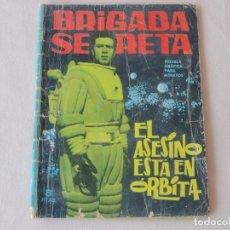 Tebeos: BRIGADA SECRETA Nº 66. EDICIONES TORAY. AÑOS 1962-1967. C-83. Lote 294007368