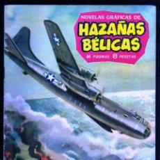 Tebeos: GIROEXLIBRIS.- HAZAÑAS BÉLICAS.1962. Nº 16 SANGRE HERMANA CON DIBUJOS DE ALAN DOYER. Lote 295582993