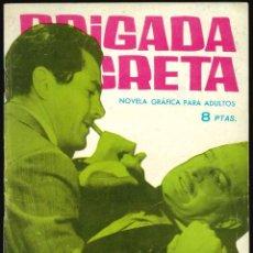Tebeos: BRIGADA SECRETA - TORAY / NÚMERO 45. Lote 296828988