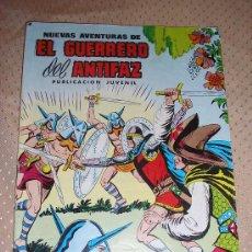 Tebeos: NUEVAS AVENTURAS GUERRERO ANTIFAZ Nº 69.. Lote 19870242