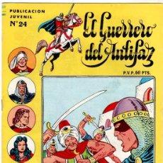 Tebeos: EL GUERRERO DEL ANTIFAZ SERIE INEDITA Nº 24, MUY DIFICIL. Lote 13411309