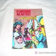 Tebeos: EL GUERRERO DEL ANTIFAZ Nº 38: LA AYUDA DE YUSUF. Lote 10100556