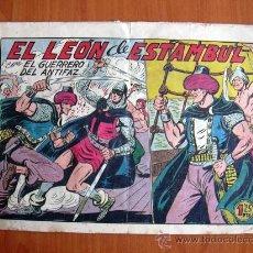 Tebeos: EL GUERRERO DEL ANTIFAZ, Nº 241 - EDITORIAL VALENCIANA 1944. Lote 14749163