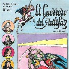 Tebeos: EL GUERRERO DEL ANTIFAZ - EL HOMBRE LOBO *** NUM 20 EPOCA 3 *** 1973. Lote 9995405