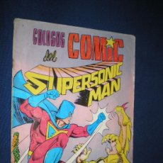 Tebeos: COLOSOS DEL COMIC Nº 34 - SUPERSONIC MAN. Lote 14964667