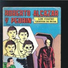 Tebeos: ROBERTO ALCAZAR Y PEDRIN 22. Lote 39880489