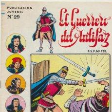 Tebeos: EL GUERRERO DEL ANTIFAZ Nº 29.. Lote 16758266
