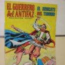 Tebeos: EL GUERRERO DEL ANTIFAZ Nº 247 EDITORIAL VALENCIANA.. Lote 17326313