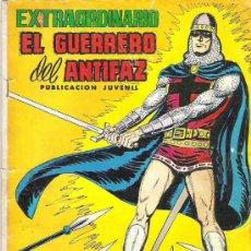 Tebeos: EXTRAODINARIO EL GUERRERO DEL ANTIFAZ - 1979. Lote 19055355