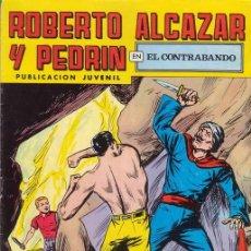 Tebeos: ROBERTO ALCAZAR Y PEDRIN Nº 141. EL CONTRABANDO. EDITORIAL VALENCIANA COLOR.. Lote 27567822