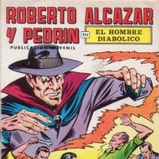 Tebeos: ROBERTO ALCAZAR Y PEDRIN Nº 1. EL HOMBRE DIABÓLICO. EDITORIAL VALENCIANA.. Lote 27137274