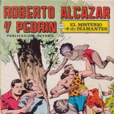 Tebeos: ROBERTO ALCAZAR Y PEDRIN Nº 116. EL MISTERIO DE LOS DIAMANTES. EDITORIAL VALENCIANA.. Lote 26481118