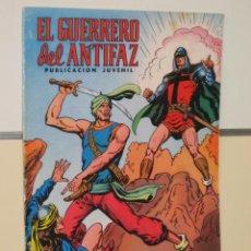 Tebeos: EL GUERRERO DEL ANTIFAZ Nº 65 EDITORIAL VALENCIANA. Lote 19600119