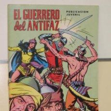Tebeos: EL GUERRERO DEL ANTIFAZ Nº 46 EDITORIAL VALENCIANA. Lote 19600222