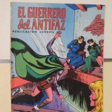 Tebeos: EL GUERRERO DEL ANTIFAZ Nº 43 EDITORIAL VALENCIANA. Lote 19600236