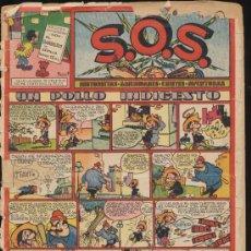 Tebeos: S.O.S. Nº 15. VALENCIANA 1951.. Lote 20420999