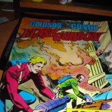 Tebeos: COLOSOS DEL COMIC =FLASH GORDON N º37 EL PLANETA INEXPLORADO. Lote 26944098