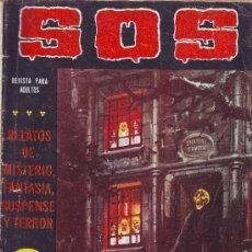 Tebeos: SOS Nº 21 SEGUNDA EPOCA 1981 EDITORIAL VALENCIANA 36 PAGINAS DE TERROR MISTERIO SUSPENSE. Lote 27601910