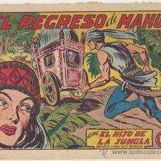 Tebeos: EL HIJO DE LA JUNGLA Nº 11. VALENCIANA 1956.. Lote 23789552