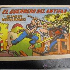 Tebeos: EL GUERRERO DEL ANTIFAZ Nº 600. Lote 23872370