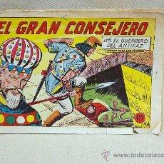 Tebeos: COMIC, EL GUERRERO DEL ANTIFAZ, EL GRAN CONSEJERO, Nº 418 EDITORIAL VALENCIANA. Lote 25080532