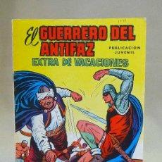 Tebeos: COMIC, EL GUERRERO DEL ANTIFAZ, EXTRA DE VACACIONES, VALENCIANA, 1974. Lote 27487652
