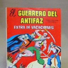 Tebeos: COMIC, EL GUERRERO DEL ANTIFAZ, EXTRA DE VACACIONES, VALENCIANA, 1977. Lote 27487786