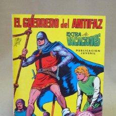 Tebeos: COMIC, EL GUERRERO DEL ANTIFAZ, EXTRA DE VACACIONES, VALENCIANA, 1973. Lote 27487834