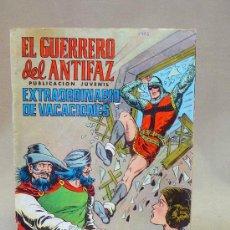 Tebeos: COMIC, EL GUERRERO DEL ANTIFAZ, EXTRA DE VACACIONES, VALENCIANA, 1975. Lote 27487958