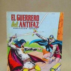 Tebeos: COMIC, EL GUERRERO DEL ANTIFAZ, EXTRA DE NAVIDAD, VALENCIANA, 1977. Lote 27487988