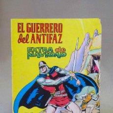 Tebeos: COMIC, EL GUERRERO DEL ANTIFAZ, EXTRA DE NAVIDAD, 1976. Lote 27488110