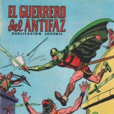 Tebeos: EL GUERRERO DEL ANTIFAZ Nº 123 - ABDERRAMAN EL SANGUINARIO. Lote 27880309