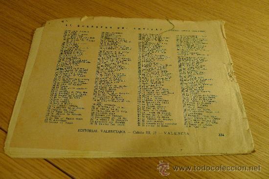 Tebeos: Lote de tebeos apaisados originales del Guerrero del antifaz - Foto 33 - 29159004