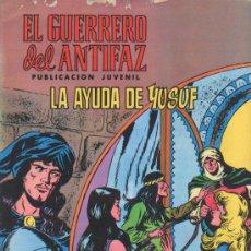 Tebeos: EL GUERRERO DEL ANTIFAZ Nº 038 - LA AYUDA DE YUSUF. Lote 29950111