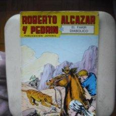 Tebeos: ROBERTO ALCAZAR Y PEDRIN EN EL FAKIR DIABOLICO. Lote 29964989