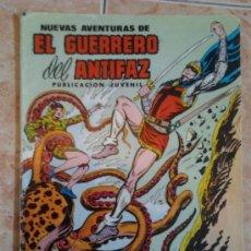 Tebeos: EL GUERRERO DEL ANTIFAZ Nº 47. Lote 30005591