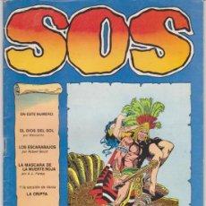 Tebeos: SOS Nº 01. . Lote 30663455