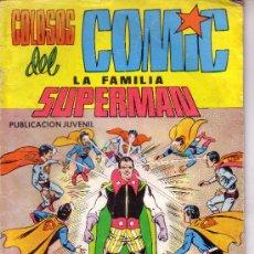 Tebeos: COLOSOS DEL COMIC - LA FAMILIA SUPERMAN Nº 5. Lote 30664312