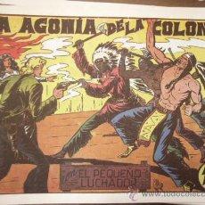 Tebeos: EL PEQUEÑO LUCHADOR. Nº 41. ED. VALENCIANA. REEDICION. Lote 30998136