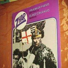 Tebeos: ZHAR Nº 2. EDITORA VALENCIANA 1983. *. Lote 31223471