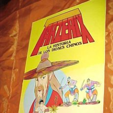 Tebeos: TARZERIX. LA HISTORIA DE LOS DIOSES CHINOS. Nº 2. TARO EL LEÑADOR. GOFER FILMS 1978 *. Lote 31262891